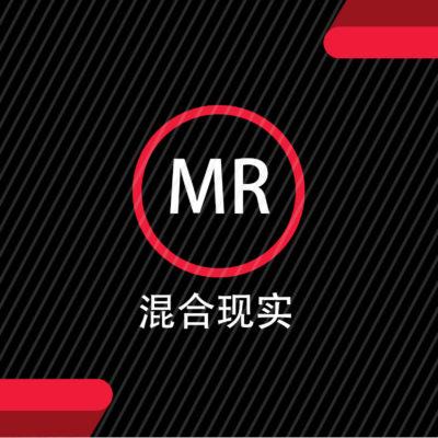 MR混合现实封面图