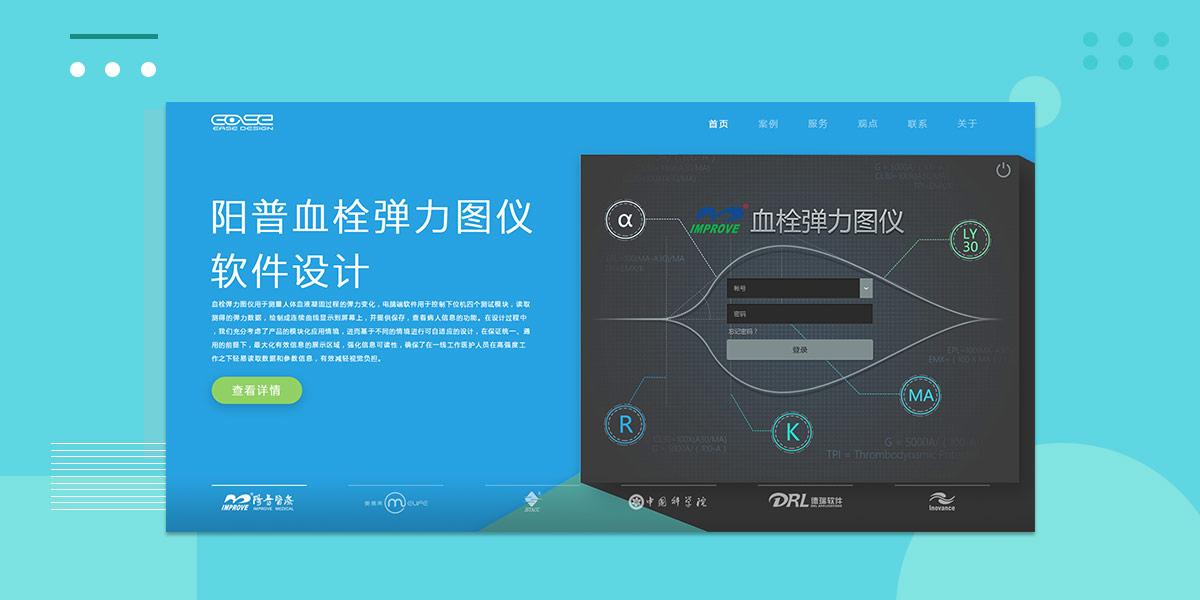 用户体验网站全新上线-全屏设计