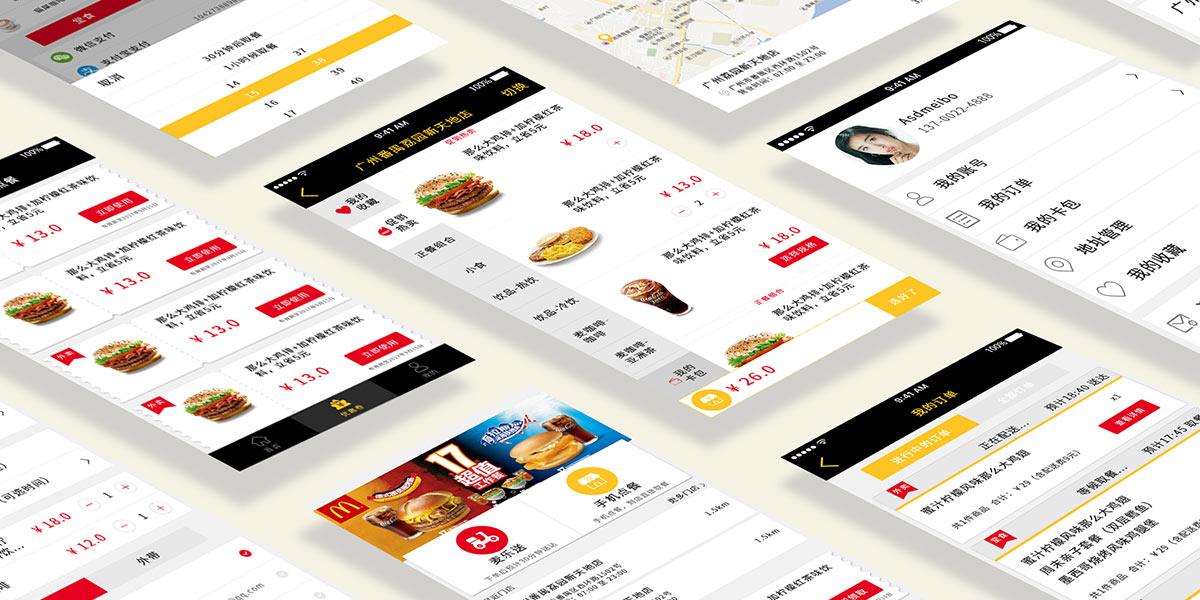 麦当劳设计洞察内容图